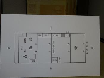 DSC04541.jpg